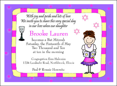 bar and bat mitzvah invitations from pen at hand stick figures